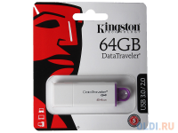 Pendrive kingston usb 3.0 64gbdtig4/64gb